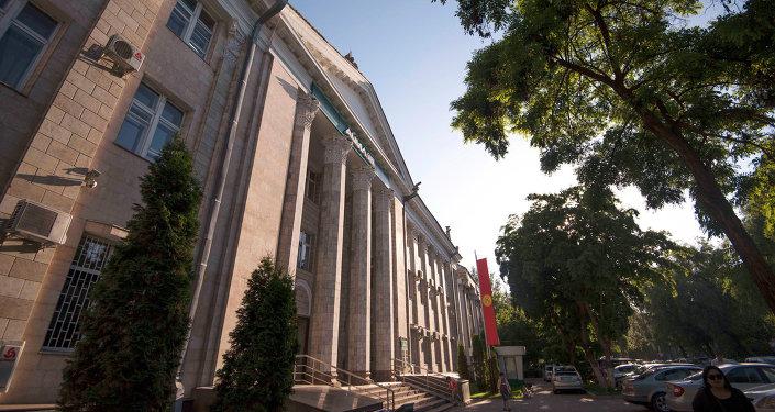 Айыл Банк жайгашкан имарат. Архив