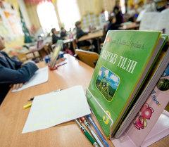 Мектепте окуу китеп. Архивдик сүрөт