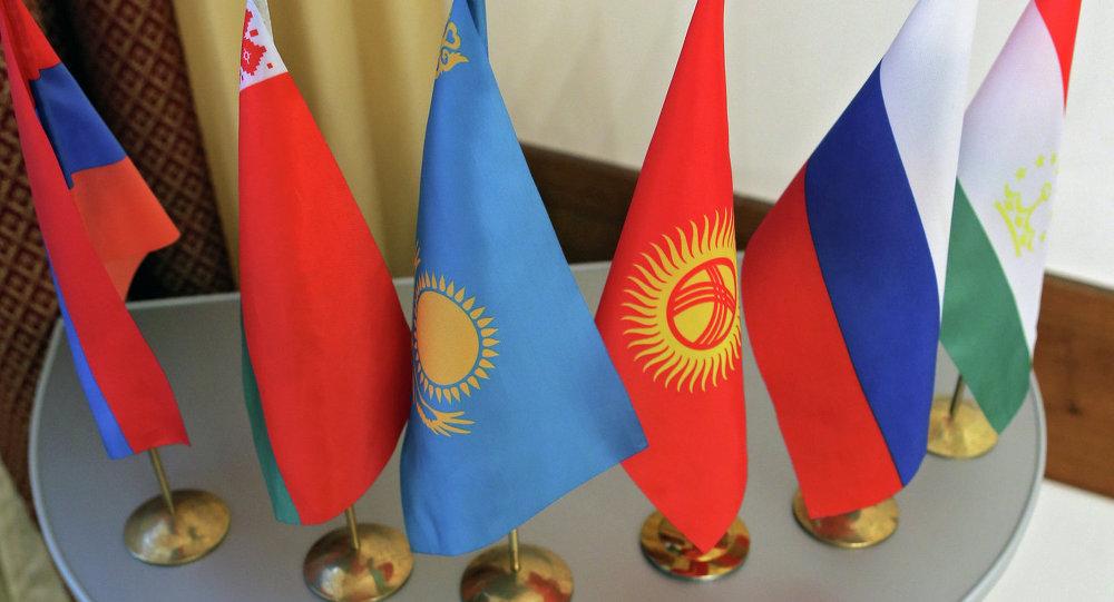 Киргизия официально вступила в ЕАЭС - Slon ru