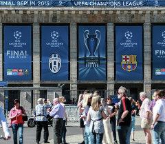 Олимпийский стадион в Берлине, где пройдет Финал Лиги чемпионов УЕФА 2014/15. Архивное фото