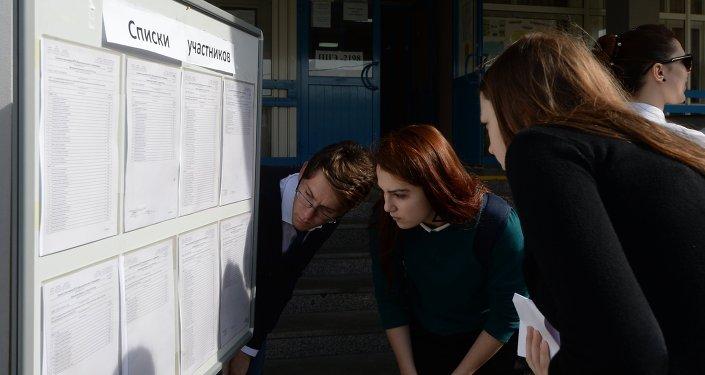 Абитуриенты ищут свои фамилии в списках. Архивное фото