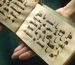 XIX кылымдагы Куран китеби. Архив