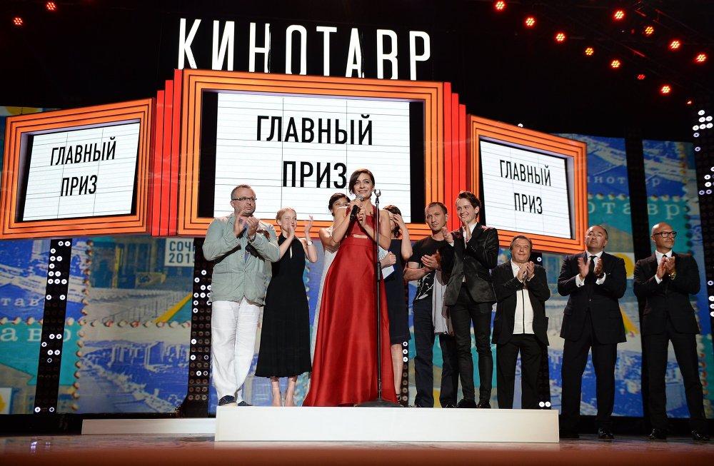 26-й Открытый российский кинофестиваль Кинотавр. Церемония закрытия.
