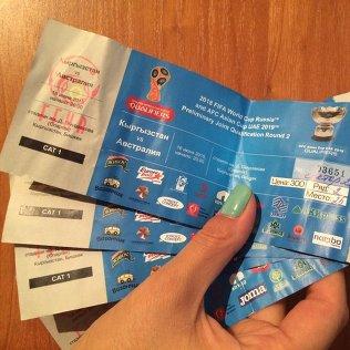 Кыргызстан Австралия оюнуна билеттер.