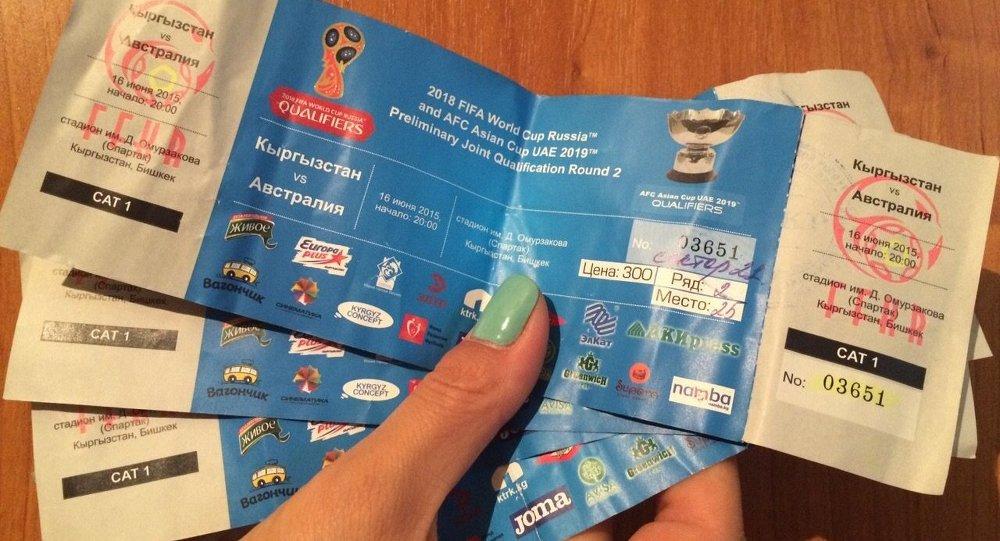 спа можно ли купить билеты на матч россия португалия может быть