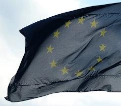 Евросоюздун желеги. Архив