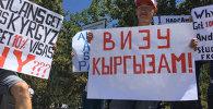 Перепалка, смех и плакаты — митинг у посольства США в Кыргызстане
