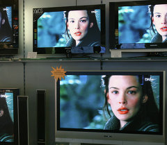 Телевизор сатуу. Архив