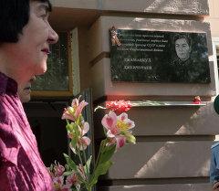 Мемориальная табличка на доме, где жил пограничник Джаманкул Дженчураев