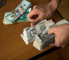 Улуттук валюта. Архив