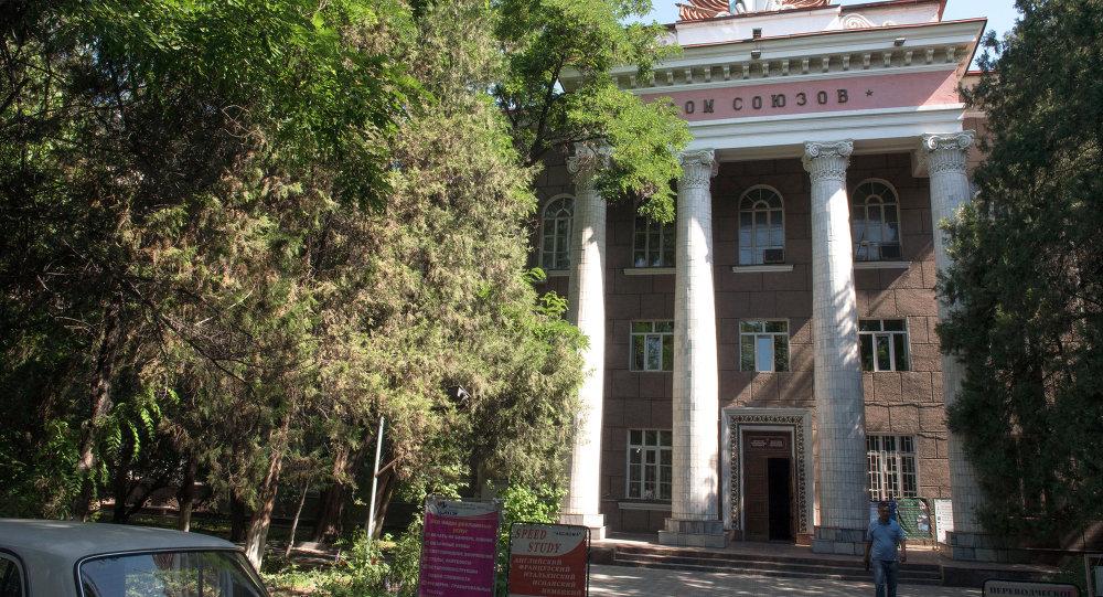 Дом Союзов в Бишкеке. Архивное фото