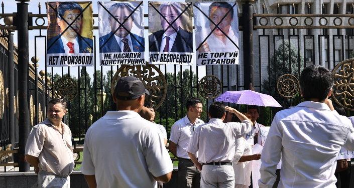 Жарандык активисттер Жогорку Кеңештин үч фракциясы Ата Мекен, Ар-Намыс жана КСДП көтөрүп жаткан сунуш мыйзамсыз экенин айтышууда.