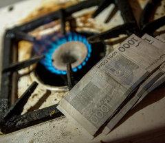 Газ жана акча. Архивдик сүрөт
