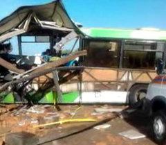 Первые кадры с места аварии в Омской области, где погибли 16 человек