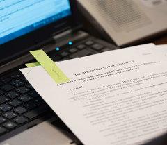Документ о поправке в Конституцию КР. Архивное фото