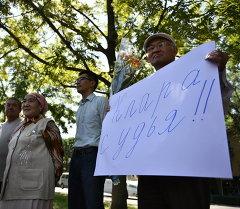 Возле здания Белого дома проходит митинг в поддержку судьи Конституционной палаты Клары Сооронкуловой, в котором принимает участие более сотни человек.