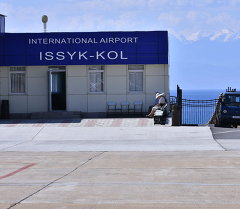 Международный аэропорт в селе Тамчи Иссык-Кульской области . Архивное фото