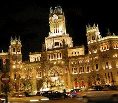 Мадрид шаары. Архив