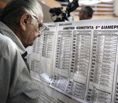 Грецияда референдум убагында. Архив