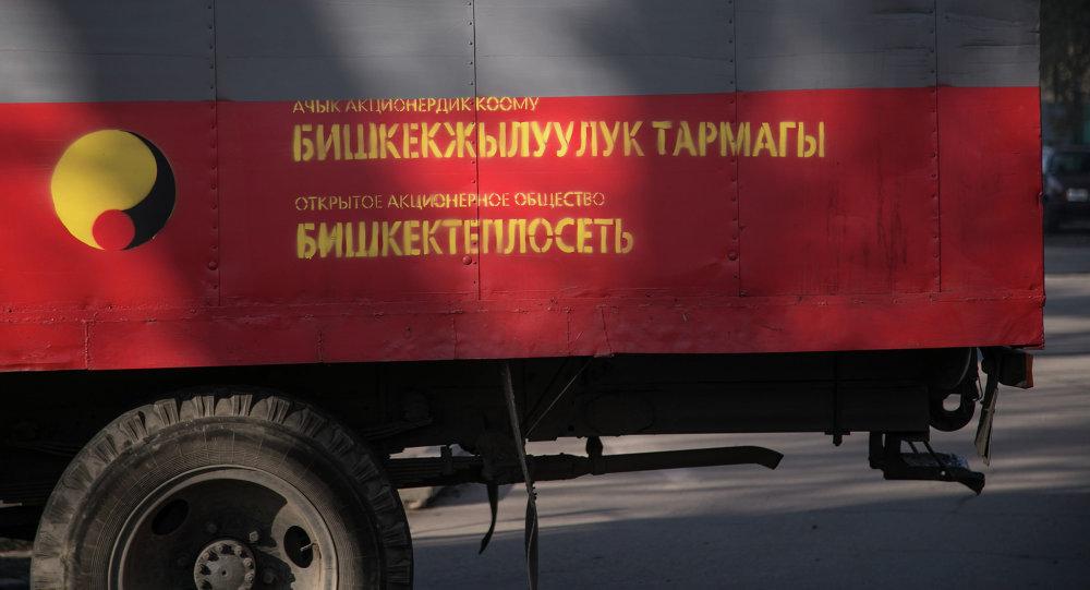 Бишкек жылуулук тармагы ишканасынын автоунаасы. Архив
