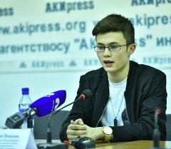 Кыргызстандык бийчи Жан Воинов. Архивдик сүрөт