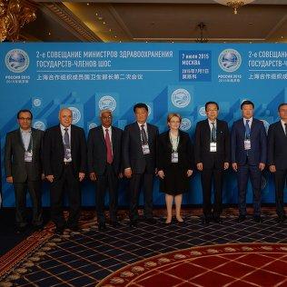 Участники 2-го Совещания министров здравоохранения государств-членов ШОС.