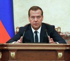 Россиянын премьер-министри Дмитрий Медведев. Архив