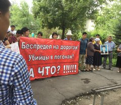 В Бишкеке у здания областного чуйского суда проходит митинг родственников и друзей застреленного дэпээсником Тилека Шабаева.
