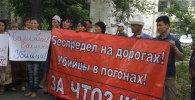 На митинг в Бишкек с Сокулукского района Чуйской области прибыли родственники погибшего в инциденте с дэпээсником Тилека Шабаева.