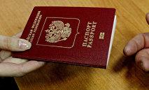 РФ паспорттарды берүү. Архив