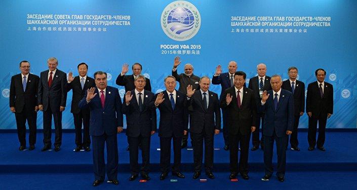Церемония совместного фотографирования глав государств-членов Шанхайской организации сотрудничества. Архивное фото