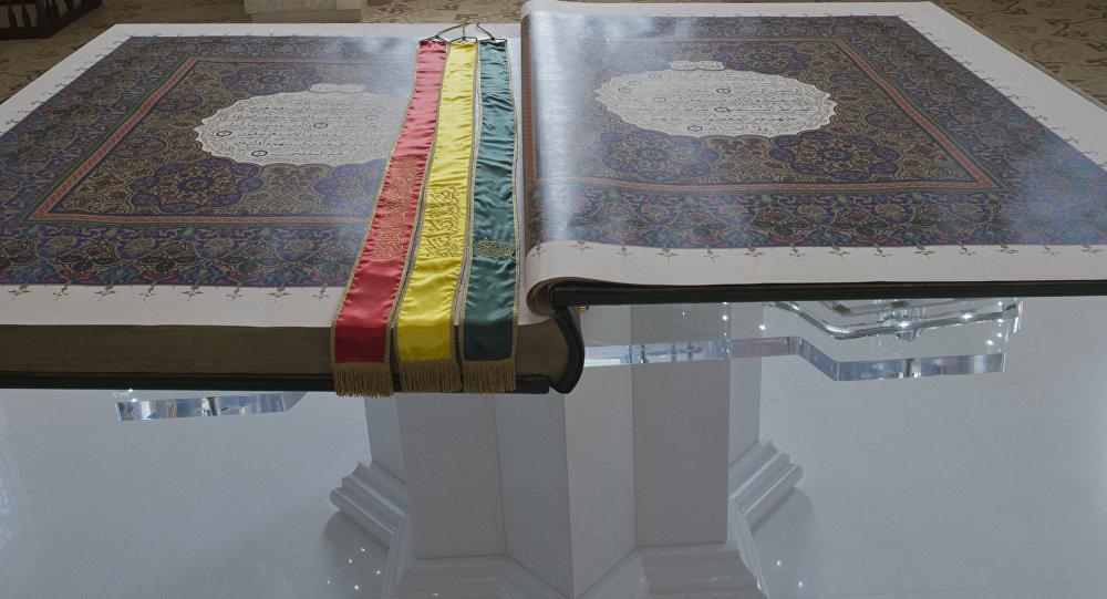 Самый большой в мире печатный Коран, изготовленный по специальному заказу в Италии. Архивное фото