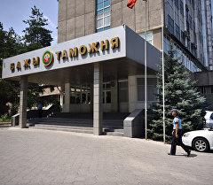 Государственная таможенная служба при Правительстве Кыргызской Республики. Архивное фото