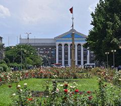 Бишкек шаарынын мэриясынын имараты. Архив