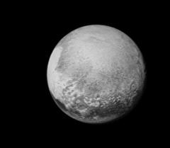 Портрет пары Плутона. Архивное фото