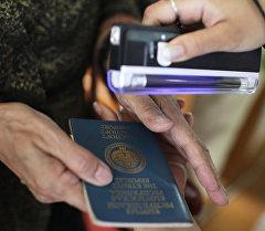Паспорт образца 1994 года. Архивное фото