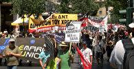 Тысячи противников соглашения с еврокредиторами прошли маршем по центру Афин