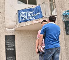 Вооруженное нападение на филиал банка ЭкоИсламикбанк. Архивное фото