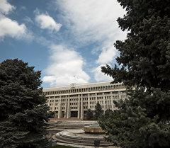 Белый дом Кыргызской Республики. Архивное фото