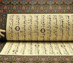 Эң чоң Куран китеби. Архив