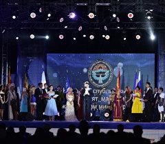 Кыргызстанда өткөн эл аралык Мейкин Азия конкурсу. Архив