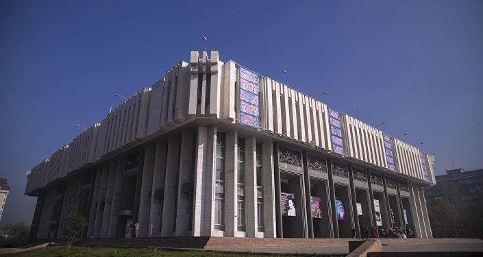 Кыргызская государственная филармония им. Т. Сатылганова. Архивное фото