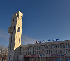 Кыргызтелеком компаниясынын имараты. Архив