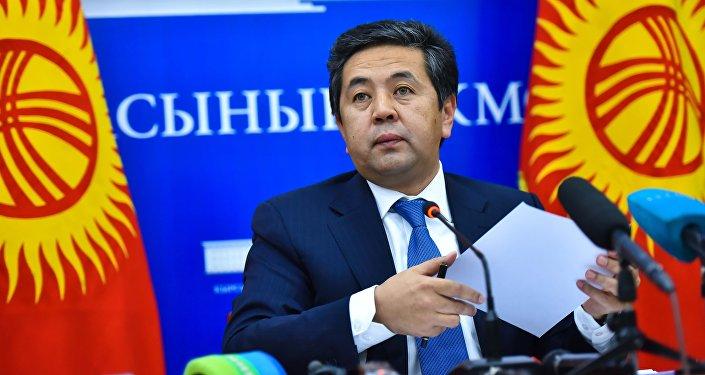 Как ипросил Сарпашев— его временно отстранили отдолжности руководителя ГРС