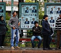 Предвыборная агитация на улицах Бишкека накануне парламентских выборов