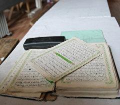 Книга на арабском языке. Архивное фото
