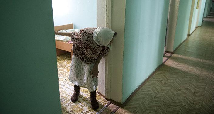 Фонд помощи домам престарелых Старость в радость