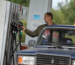 Бензин куючу жай. Архив