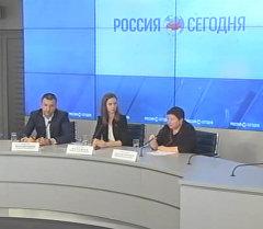 Пресс-конференция по итогам первого Молодежного форума стран БРИКС и ШОС