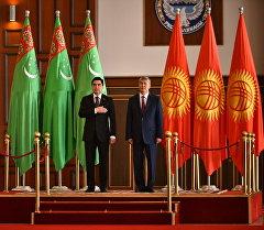Түркмөнстандын президенти Кыргызстанга келди